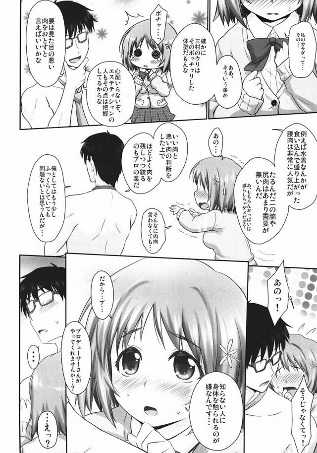 03doujinshi15111846
