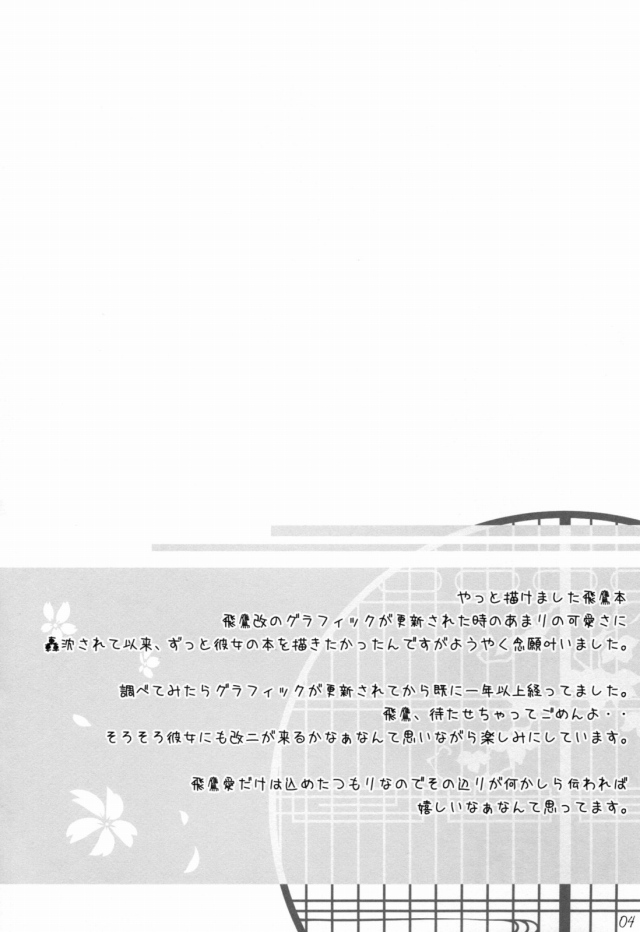 03doujinshi15111847