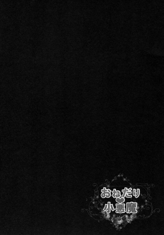 03doujinshi15111848