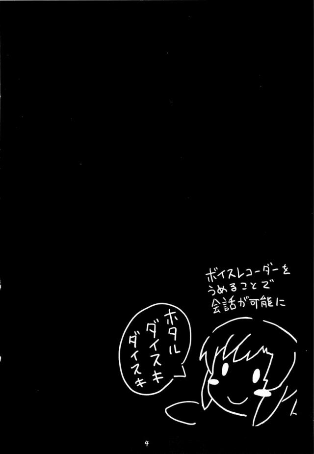 03doujinshi15111850