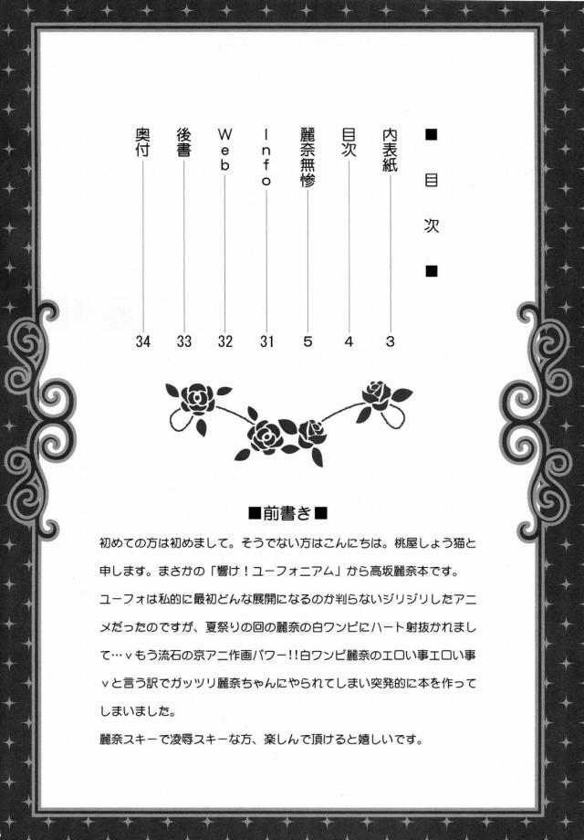 03doujinshi15111856