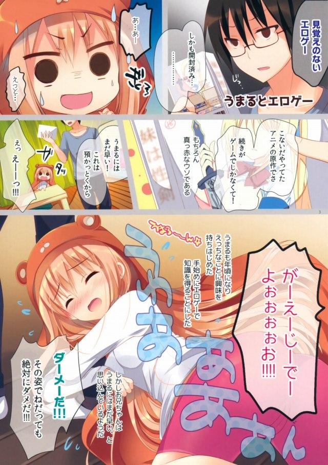 03doujinshi15111857
