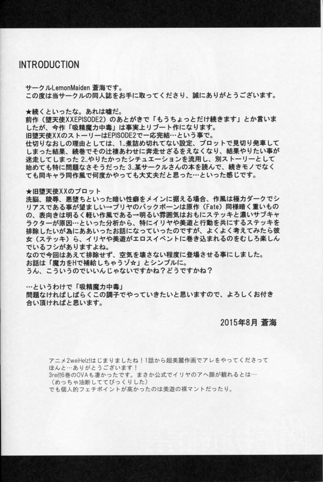 03doujinshi15111858