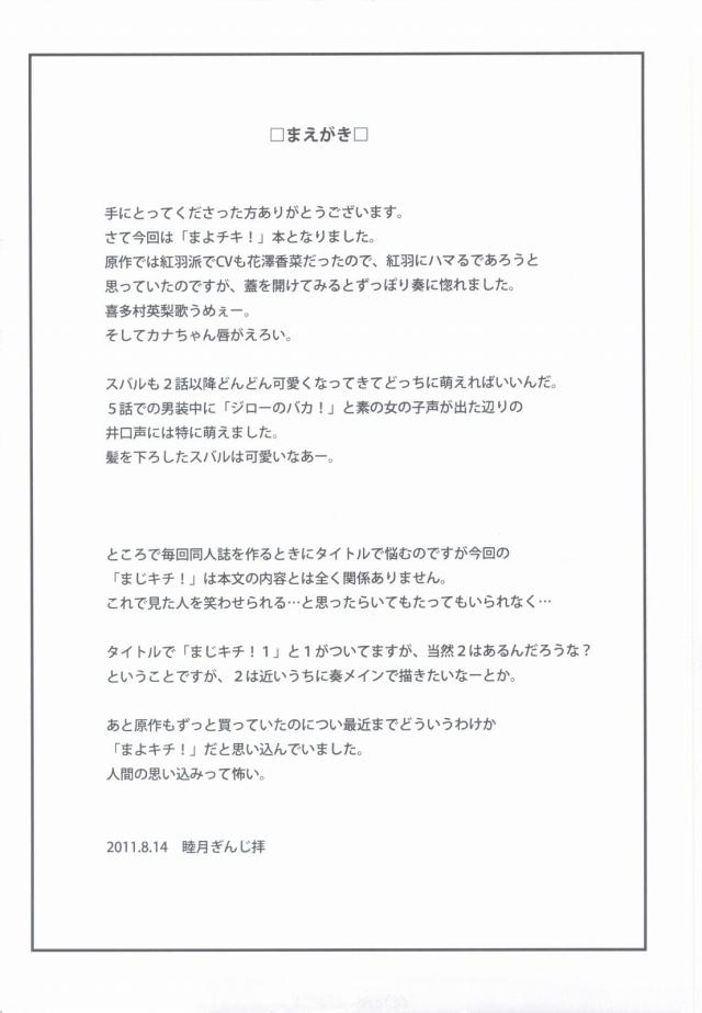 03doujinshi15111866