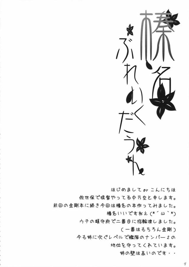 03doujinshi15112602