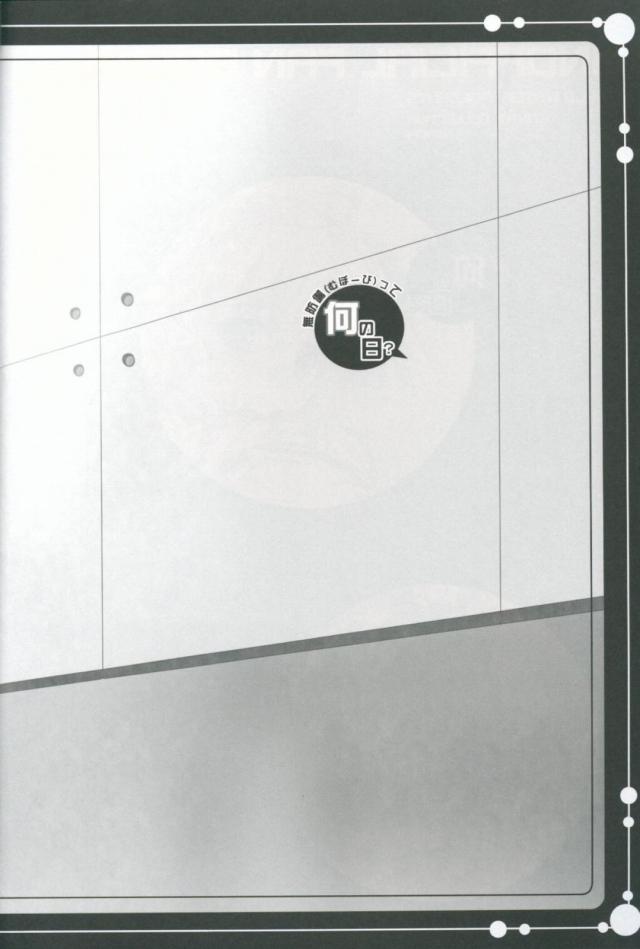 03doujinshi15112604