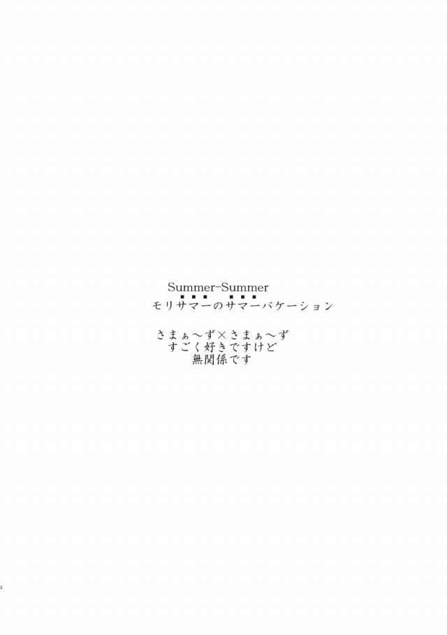 03doujinshi15112614
