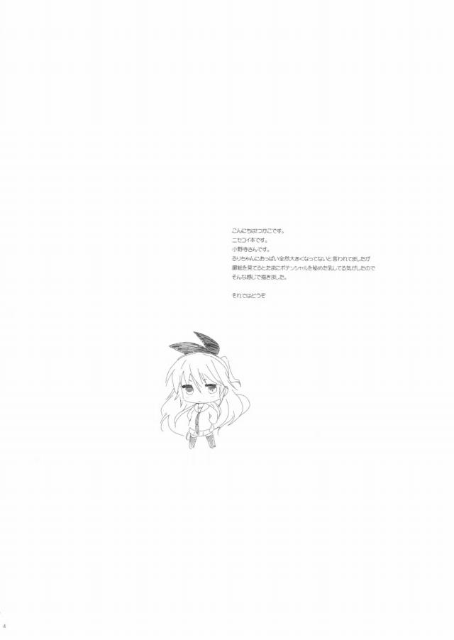 03doujinshi15112616