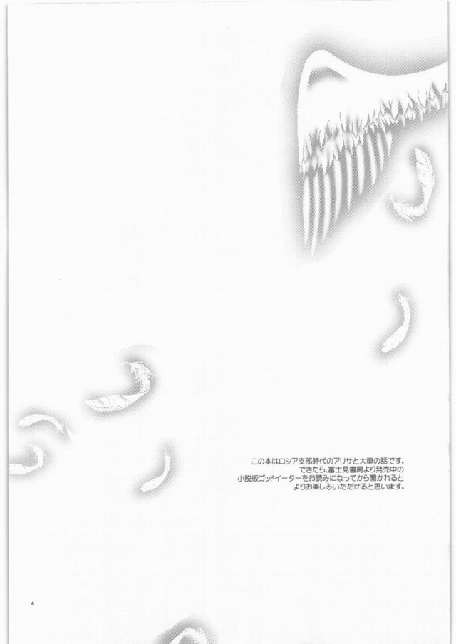 03doujinshi15112618