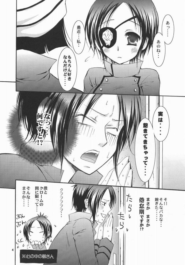 03doujinshi15112627