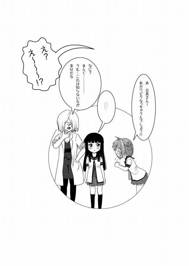 03doujinshi15112635