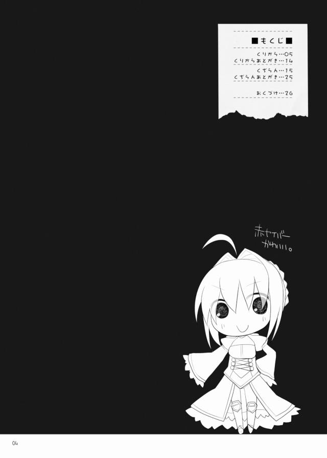 03doujinshi15112640