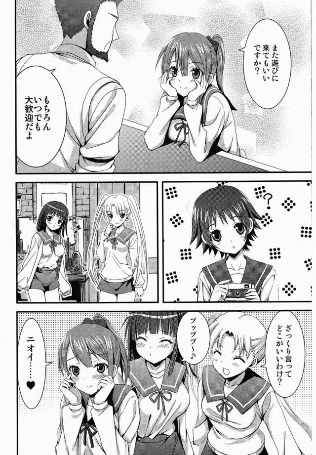 03doujinshi15112645