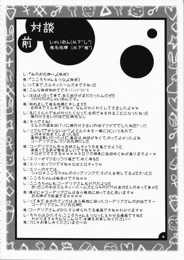 03doujinshi15112649