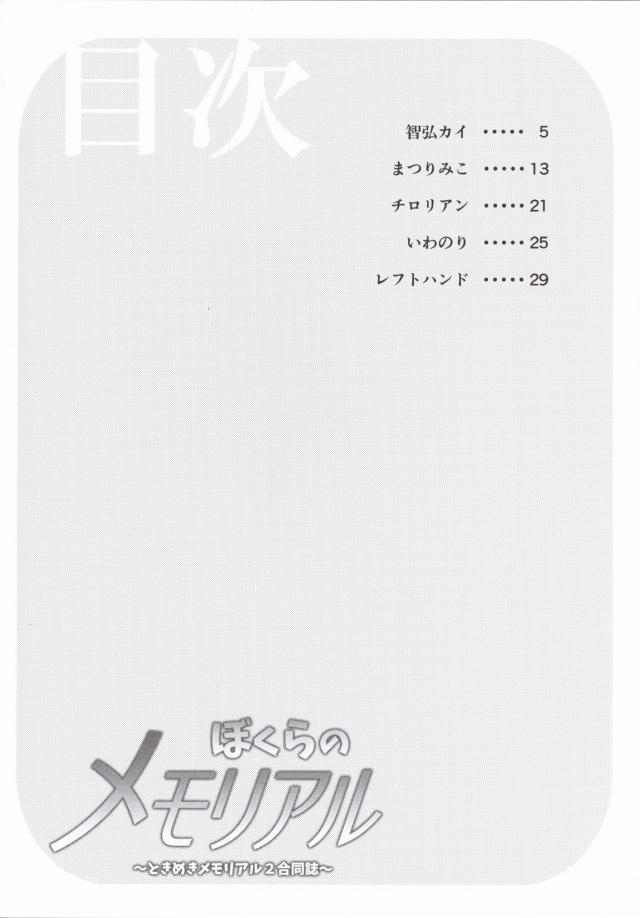 03doujinshi15112655
