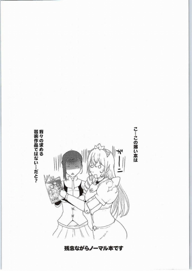 03doujinshi15112657