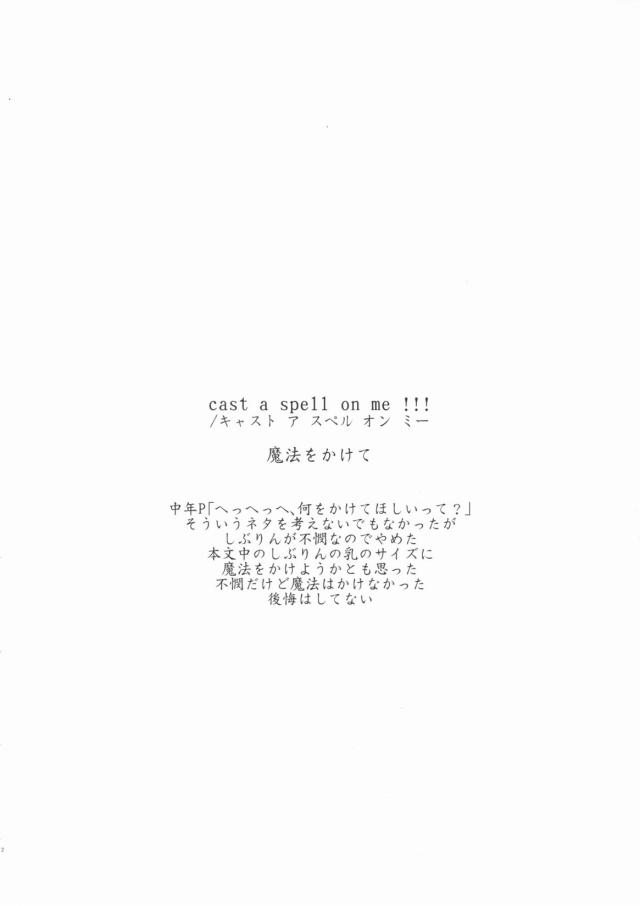 03sexmanga15111801