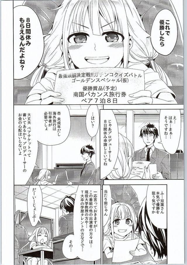 04doujinshi15110308