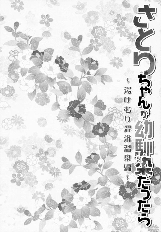 04doujinshi15110321