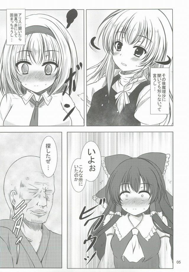 04doujinshi15110322