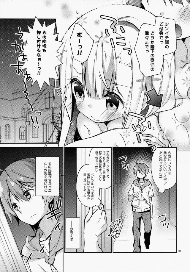 04doujinshi15111805