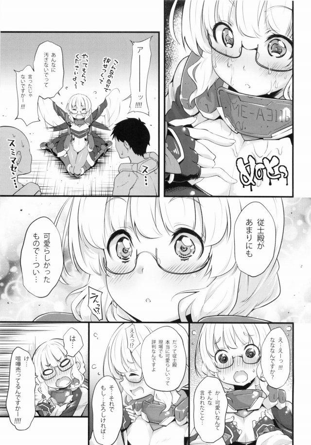 04doujinshi15111820