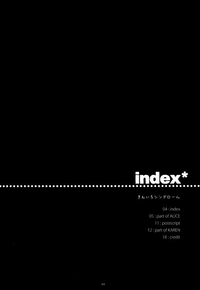 04doujinshi15111822