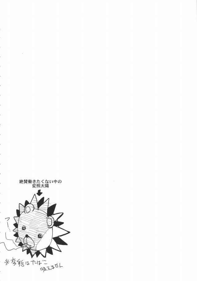 04doujinshi15111827