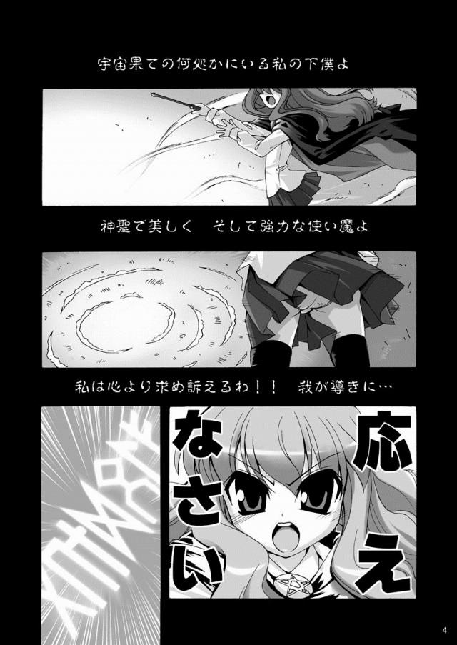 04doujinshi15111828