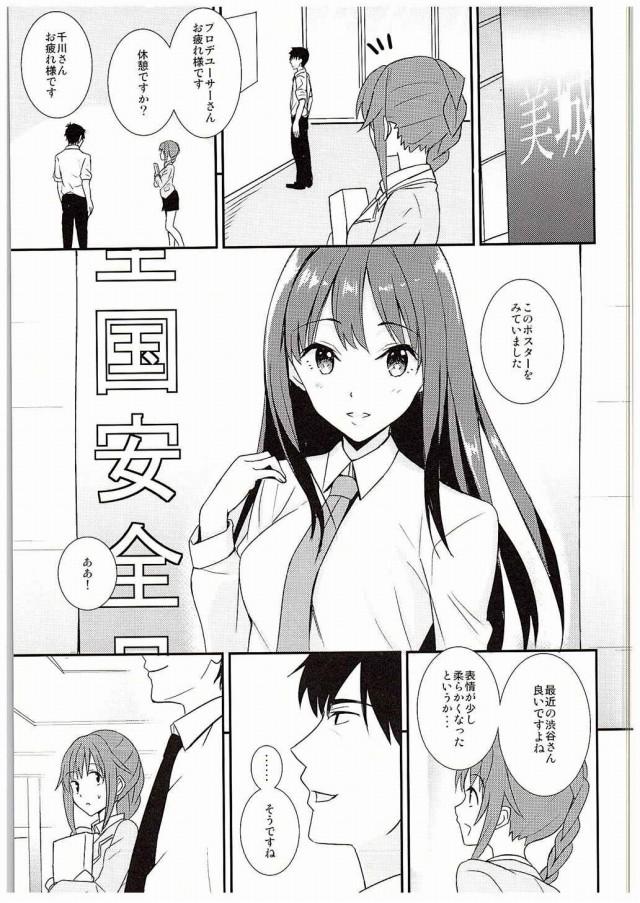 04doujinshi15111831