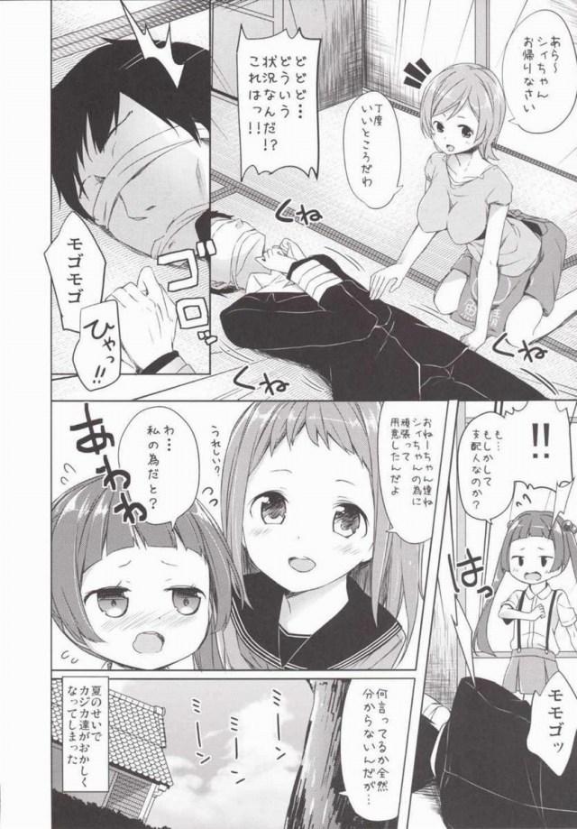 04doujinshi15111841