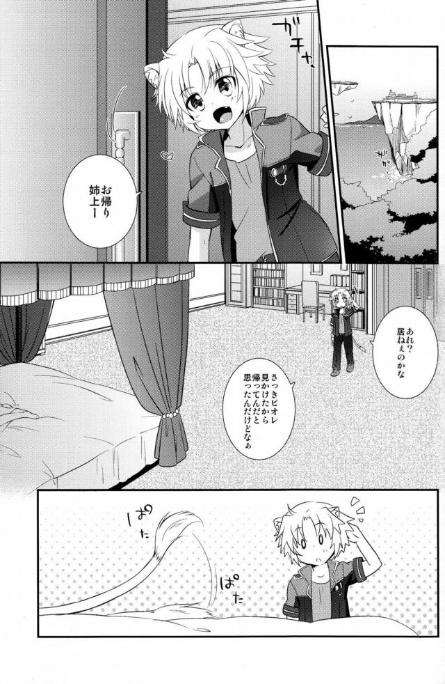 04doujinshi15111842