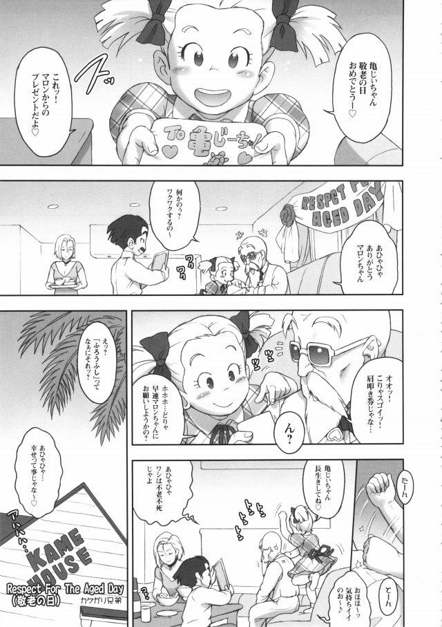04doujinshi15111843