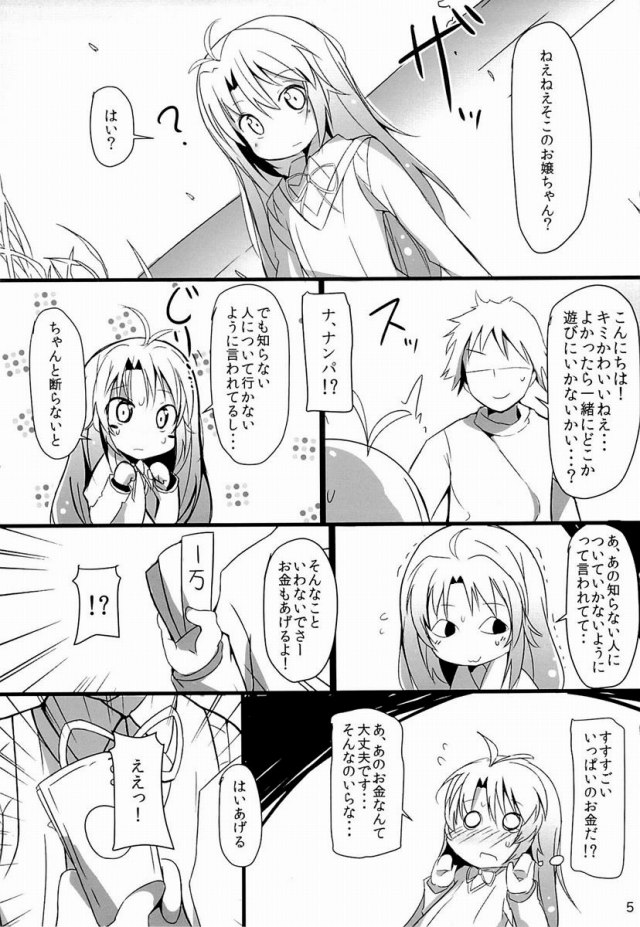 04doujinshi15111850