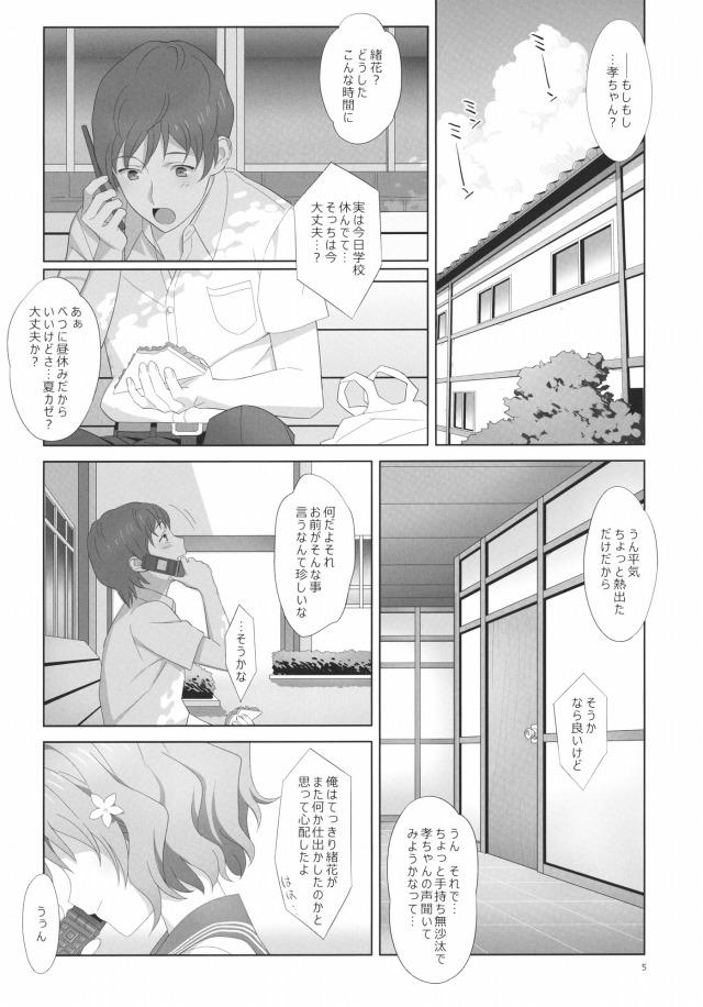 04doujinshi15111854