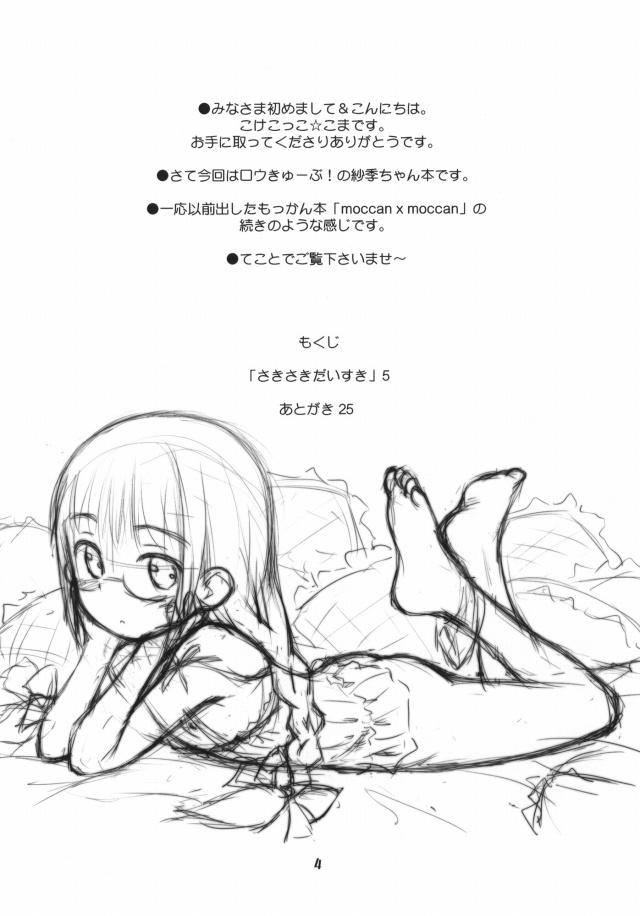 04doujinshi15111869