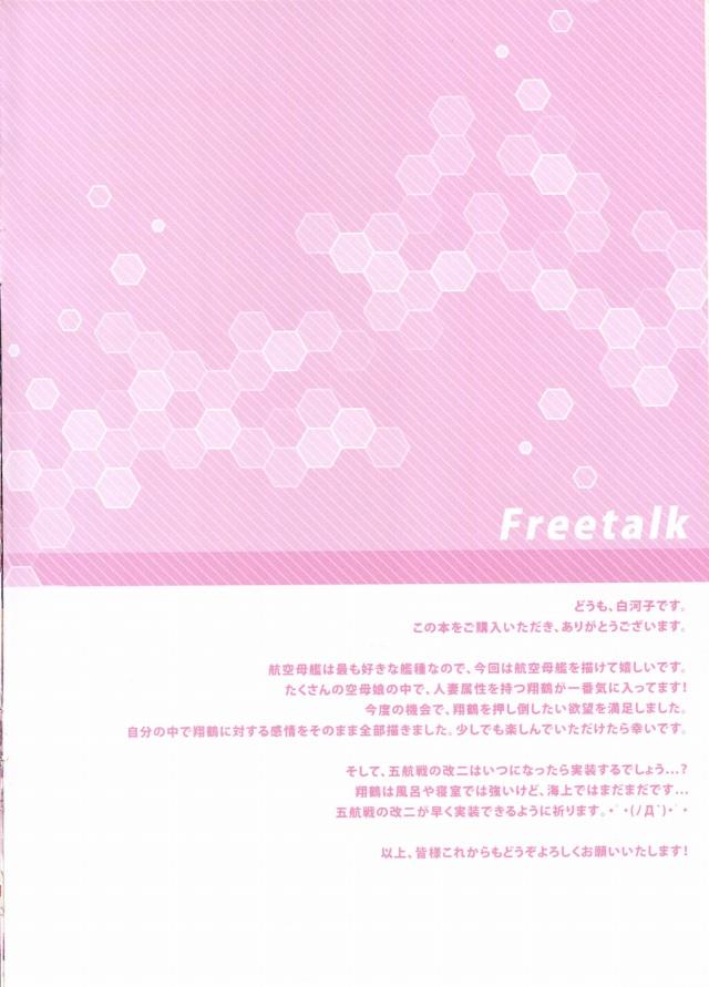 04doujinshi15112603