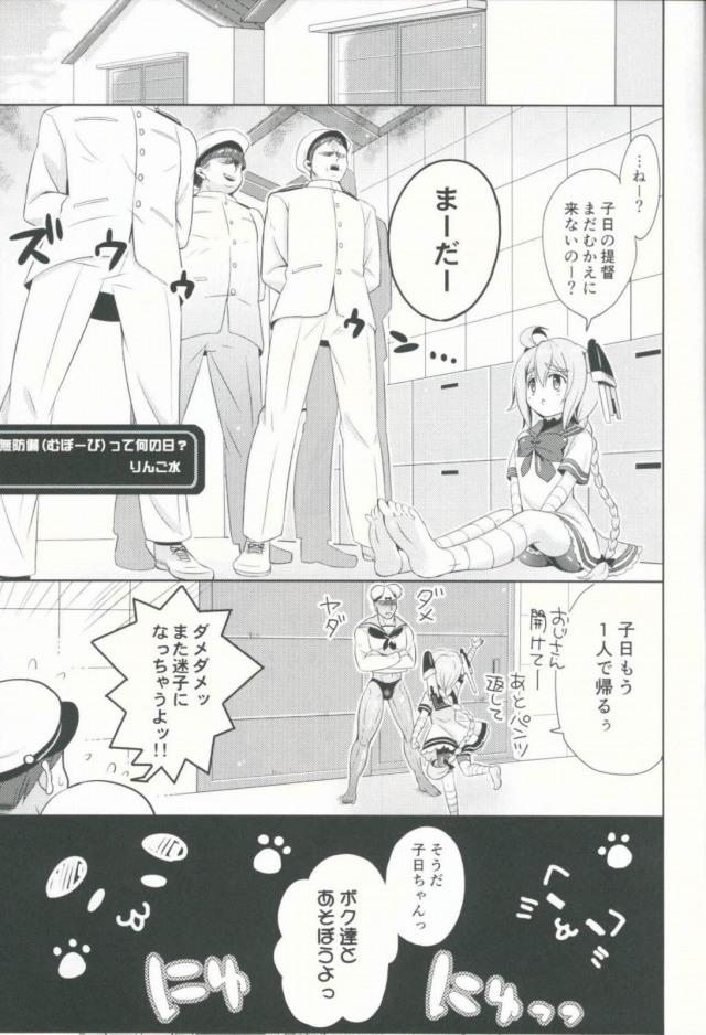 04doujinshi15112604
