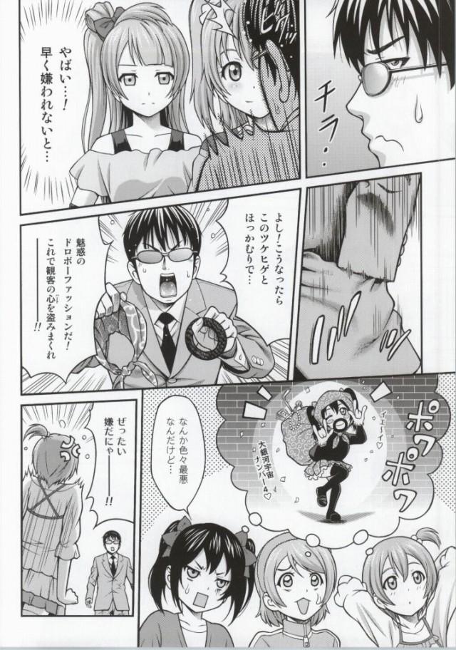 04doujinshi15112610