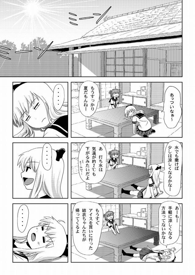 04doujinshi15112635