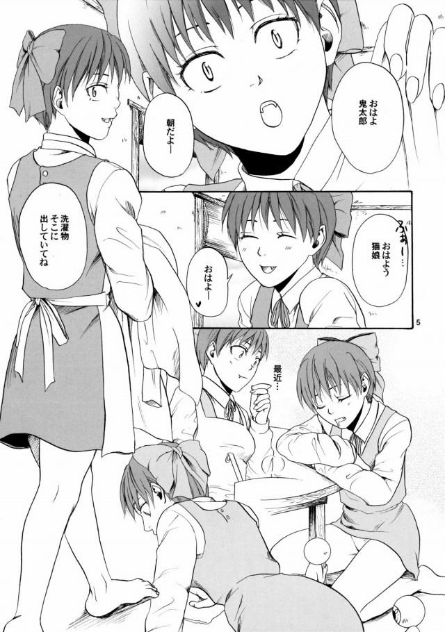 04doujinshi15112654