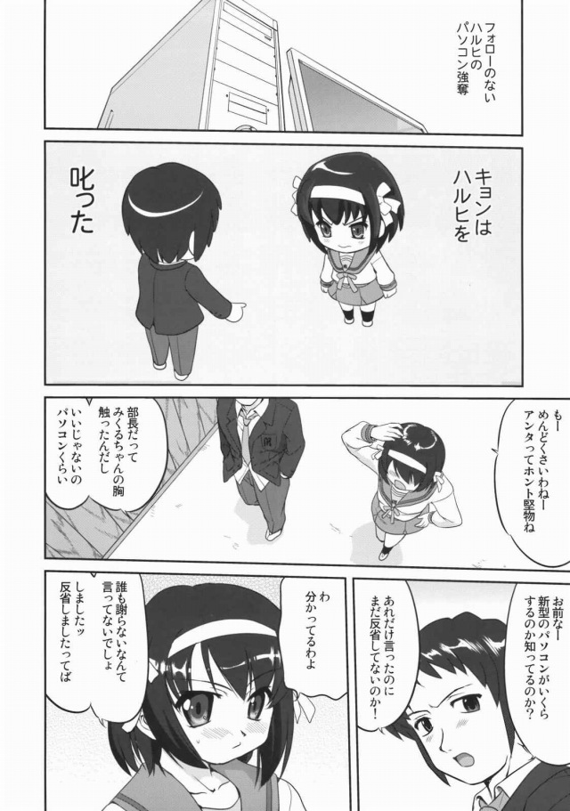 05doujinshi15111825