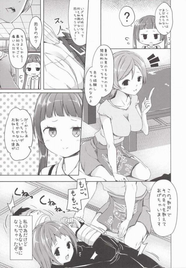 05doujinshi15111841
