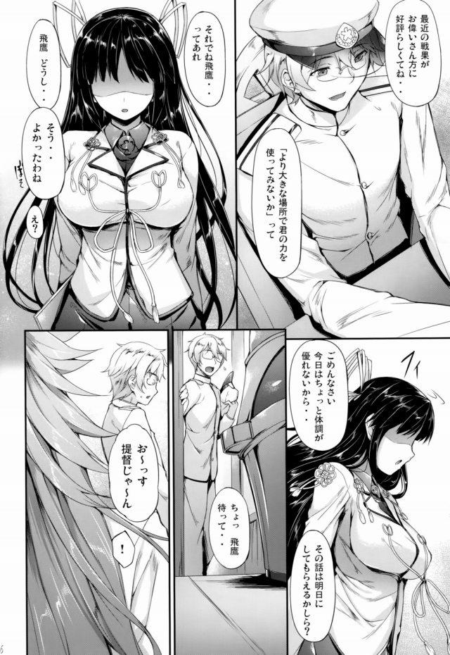 05doujinshi15111847
