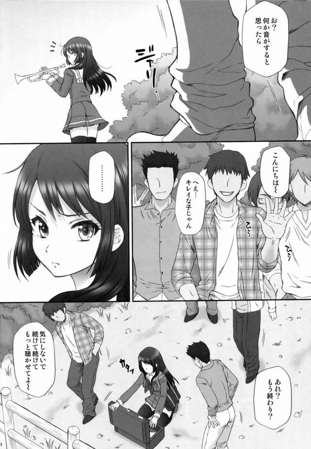 05doujinshi15111856