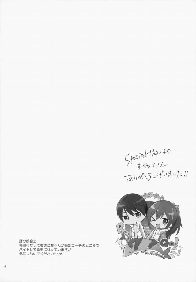 05doujinshi15111860