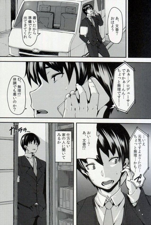 06doujinshi15111801