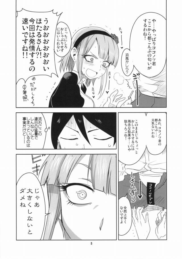 06doujinshi15111835