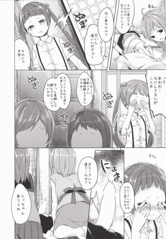 06doujinshi15111841