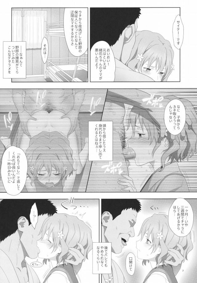 06doujinshi15111854